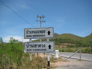 ขายด่วน ที่ดินเปล่า ติดถนน อ. หัวหิน ซ. หัวหิน 112 ซ. ตลาดน้ำหัวหิน ทั้งหมด 19 ไร่ 19 ล้าน 9