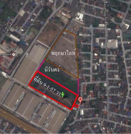 ขายถูก ที่ดินแปลงใหญ่  แปลงสุดท้าย บนต้น ถนนเทพารักษ์ กม 1 ซอย ศรีบุญเรือง ไร่ละ 10 ล้าน