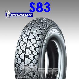 ยางนอก Michelin รุ่น s83 ขอบ 10