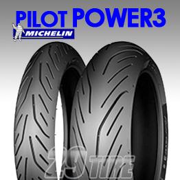 ยางนอก Michelin รุ่น Pilot Power 3 ขอบ 17 ทั้งหมด
