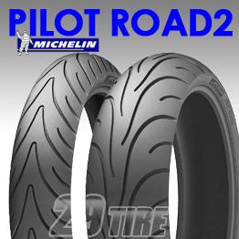 ยางนอก Michelin รุ่น Pilot Road2 ขอบ 17 ทั้งหมด