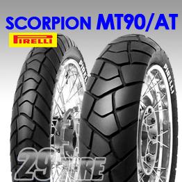 ยางนอก Pirelli รุ่น Scorpion MT90/AT