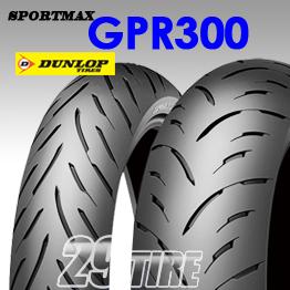 ยางนอก Dunlop รุ่น GPR-300 ขอบ 17