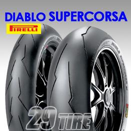 ยางนอก Pirelli (พิเรลลี่) รุ่น Diablo Supercorsa ขอบ 17 ทั้งหมด
