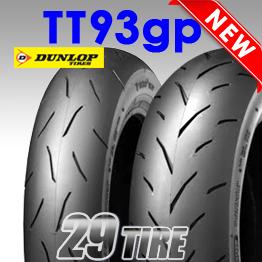 ยางนอก Dunlop รุ่น TT93gp ขอบ 12