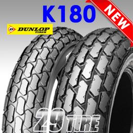 ยางนอก Dunlop รุ่น K180 ขอบ 12