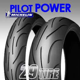 ยางนอก Michelin รุ่น Pilot Power ขอบ 17 ทั้งหมด