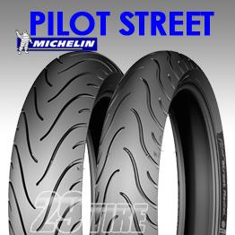 ยางนอก Michelin รุ่น Pilot Street ขอบ 17 ทั้งหมด