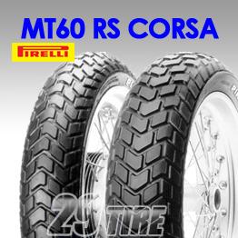 ยางนอก Pirelli รุ่น MT60RS Corsa ขอบ 17 ทั้งหมด