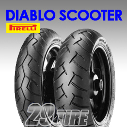 ยางนอก Pirelli (พีแรลลี่) Diablo Scooter ขอบ 14