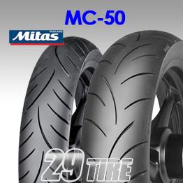 ยางนอก Mitas รุ่น MC-50 และ MC-50 Racer