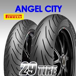 ยางนอก Pirelli (พิเรลลี่) รุ่น Angel City ขอบ 17 นิ้ว