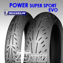 ยางนอก Michelin รุ่น Power Super Sport EVO ขอบ 17 ทั้งหมด