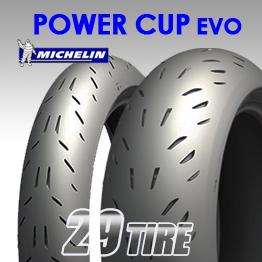ยางนอก Michelin รุ่น Power Cup EVO ขอบ 17 ทั้งหมด