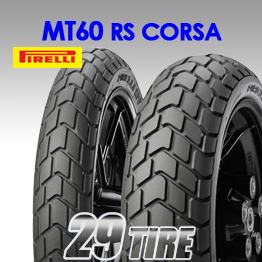 ยางนอก Pirelli รุ่น MT60 rs corsa