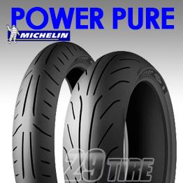 ยางนอก Michelin รุ่น Power Pure