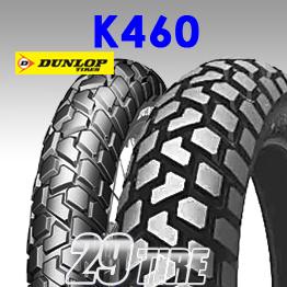 ยางนอก Dunlop รุ่น K460