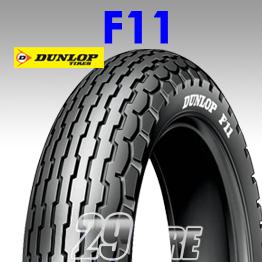 ยางนอก Dunlop รุ่น F11