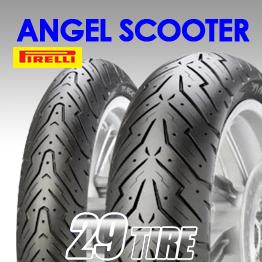 ยางนอก Pirelli รุ่น Angel Scooter