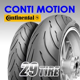 ยางนอก Continental ContiMotion