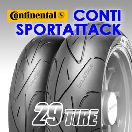 ยางนอก Continental Conti SportAttack