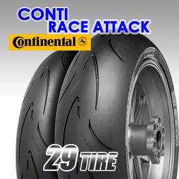 ยางนอก Continental รุ่น Conti RaceAttack Comp.Endurance