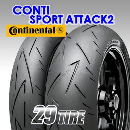 ยางนอก Continental รุ่น ContiSportAttack2