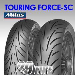ยางนอกไมทัส Mitas รุ่น Touring Force-SC