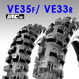 ยางนอก IRC รุ่น VE-35 VE-33 Motocross