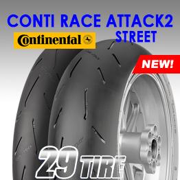 ยางนอก Continental รุ่น Conti Race Attack2 Street