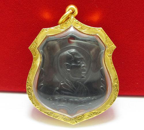 เหรียญ หลวงพ่อโอภาสี พิมพ์นิยมมีราวบันได ปี2497 เลี่ยมทอง90 นน. 17.84 g