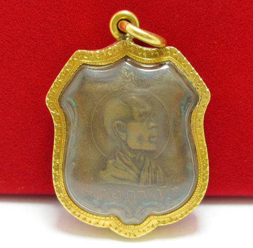 เหรียญ หลวงพ่อโอภาสี พิมพ์นิยมมีราวบันได ปี2497 เลี่ยมทอง90 นน. 14.32 g