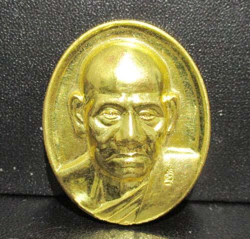เหรียญทองคำ พระครูศีลนิวาส หลวงปู่โม้ วัดสน รุ่น บูรณะอุโบสถ ปี2554 ตอกโค้ด33 สวยน่าสะสม นน. 34.25 g
