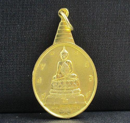 เหรียญ พระชัยหลังช้าง หลัง สก. ครบ 5 รอบ เนื้อทองคำ ปี 2535  นน. 15.28 g