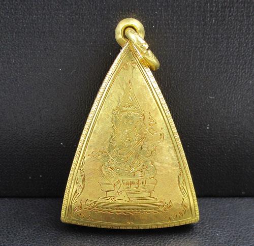 พระสมเด็จนางพญาคุณากร หลัง ญสส. วัดบวรนิเวศฯ เนื้อทองคำ ปี 2532 เลี่ยมตลับทอง นน. 32.76 g 1