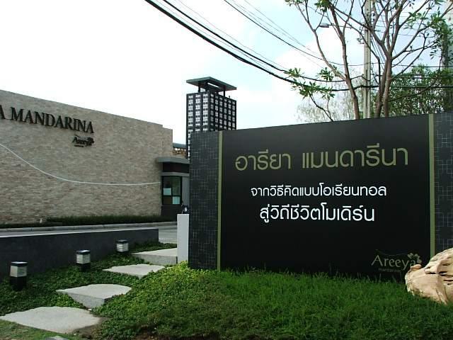 (มีผู้เช่าแล้ว) บ้านเช่าอ่อนนุช / Home Office ให้เช่า ทาวน์โฮม 4 ชั้น โครงการหรู อารียาแมนดารีน่า สุ