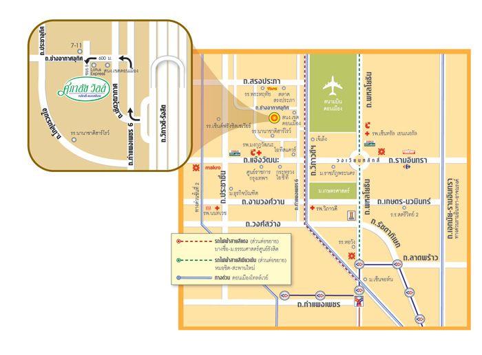 (บ้านเช่าไปแล้ว) บ้านเช่าดอนเมือง / บ้านใหม่ให้เช่า ถูกมาก! ม.ศุภาลัยวิลล์ หลักสี่-ดอนเมือง ใกล้สนง. 4
