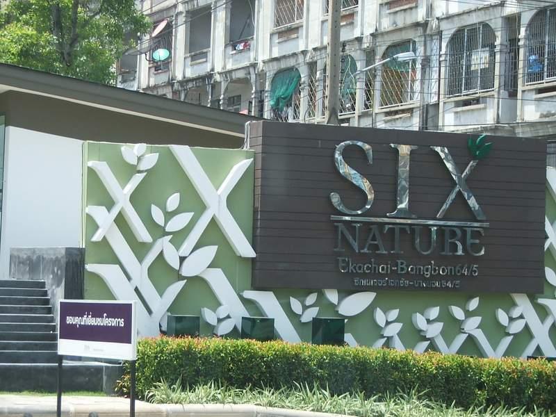 (บ้านเช่าไปแล้ว)บ้านเช่าเอกชัย-บางบอน / ให้เช่าราคาถูก ทาวน์โฮมใหม่ 3ชั้น โครงการ Sixnature เอกชัย64 13