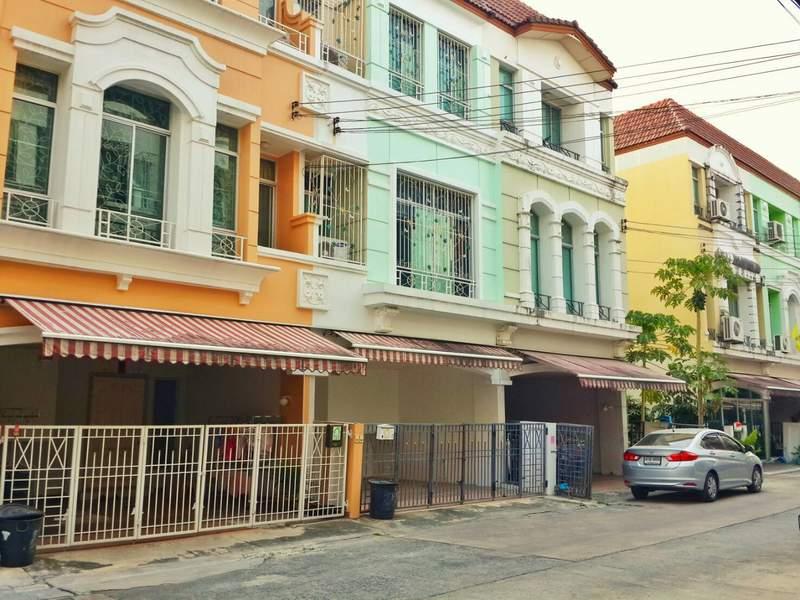 (บ้านเช่าไปแล้ว) บ้านเช่าศรีนครินทร์ / HOME OFFICE ให้เช่าราคาถูกที่สุด บ้านกลางเมือง บริติชทาวน์
