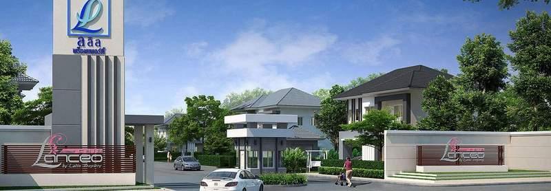 (บ้านเช่าไปแล้ว) บ้านเช่ารัตนาธิเบศร์ / บ้านเดี่ยวใหม่ๆ ให้เช่าราคาถูก LANCEO CRIB ใกล้รถไฟฟ้า 1