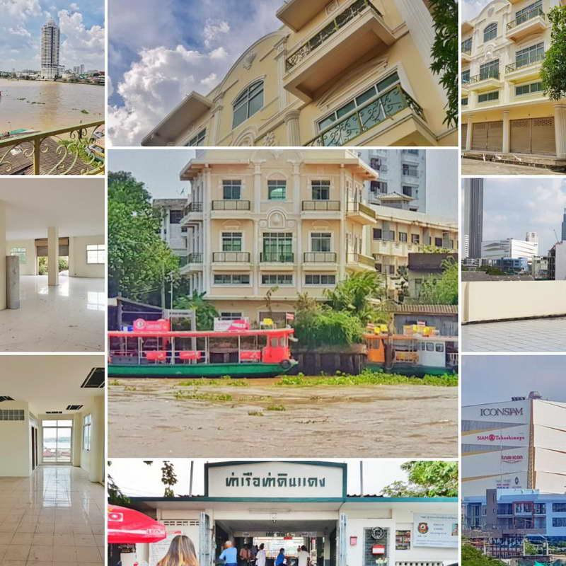 อาคารให้เช่าเพื่อธุรกิจ ติดแม่น้ำเจ้าพระยา ทำเลดี ติดท่าเรือท่าดินแดง ใกล้ ICON Siam
