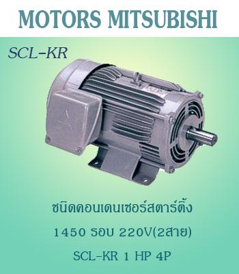 SCL-KR 1HP 4P
