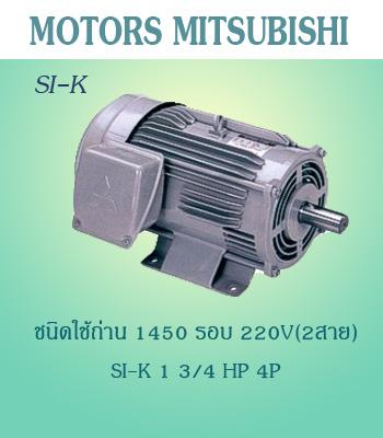 SI-K 1 3/4HP 4P