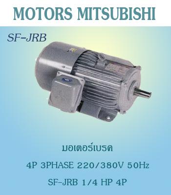 SF-JRB 1/4HP 4P