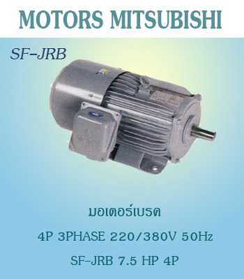 SF-JRB  7.5HP 4P