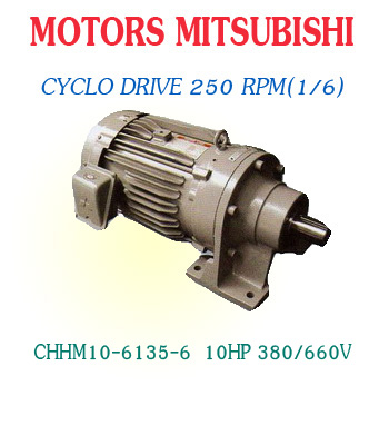 CHHM10-6135-6 10HP  380/660V
