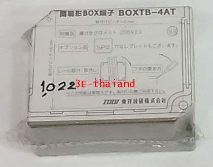 ToyoGiken-Togi BOXTB-4AT