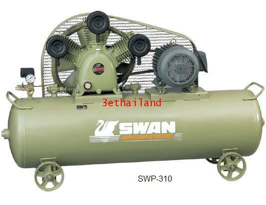 ปั้มลม Swan รุ่น SWP-310