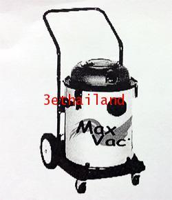 เครื่องดูดฝุ่น Max vac รุ่น JS-107