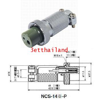 Nanaboshi NCS-142-P